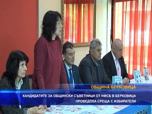 Кандидатите за общински съветници от НФСБ в Берковица проведоха среща с избиратели