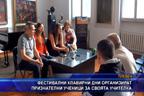 """""""Фестивални клавирни дни"""" организират признателни ученици за своята учителка"""