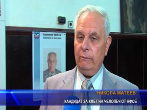 Предизборна среща на НФСБ в Челопеч