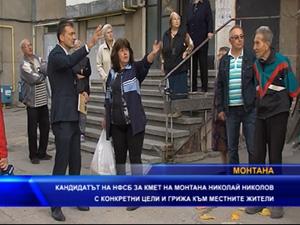Кандидатът на НФСБ за кмет на Монтана Николай Николов с конкретни цели и грижа към местните жители