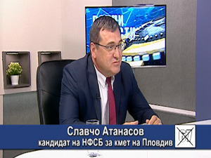 Славчо Атанасов - кандидат на НФСБ за кмет на Пловдив - No 67
