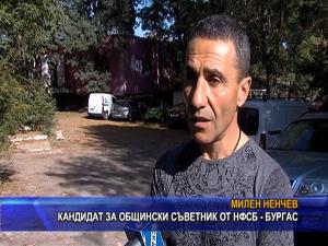 Кандидати на НФСБ в Бургас ще се борят с презастрояването в града