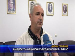 """Среща с жители на Бургаския квартал """"Възраждане"""""""