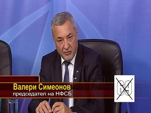 Компетентни и смели патриоти в управлението на София