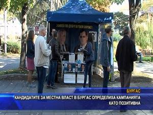 Кандидатите за местна власт в Бургас определиха кампанията като позитивна