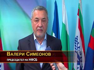 Коментар на лидера на НФСБ Валери Симеонов