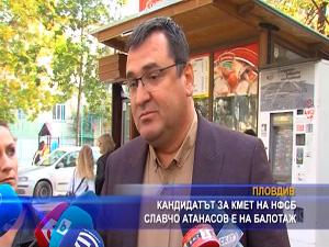 Кандидатът за кмет на НФСБ Славчо Атанасов е на балотаж