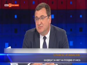 Силни думи на Славчо Атанасов по БНТ