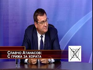 Славчо Атанасов: С грижа за хората
