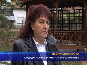 Демира Димитрова от НФСБ очаква да продължи работата си за благото на Софрониево