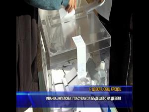 Иванка Ангелова: Гласувам за бъдещето на Дебелт - с. Дебелт, общ. Средец