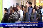 Сигнал за намеса на главния секретар на българското мюфтийство на изборите в Оброчище