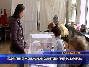 Подкрепени от НФСБ кандидати за кметове спечелиха балотажа в Бургас