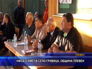 НФСБ с кмет в село Гривица, община Плевен