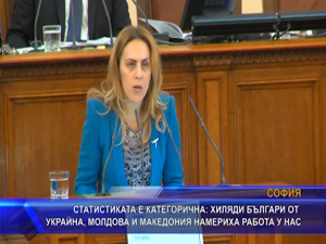 Статистиката е категорична: хиляди българи от Украйна, Молдова и Македония намериха работа у нас