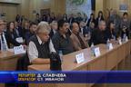 Първо заседание на новия общински съвет в Средец