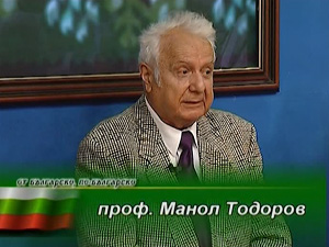 Почина Манол Тодоров
