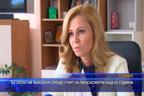 Безплатни ваксини срещу грип за пенсионери над 65 години