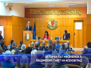 За първи път НФСБ влиза в общинския съвет на Асеновград