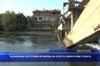 Незаконни постройки в района на Огоста замърсяват реката