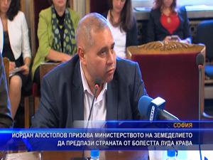 Й. Апостолов призова министерството на земеделието да предпази страната от болестта