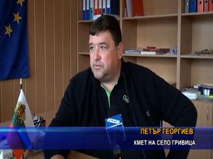 Кмет на НФСБ търси решение на проблемите с водата в плевенско село