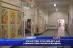 БЧК осигурява топъл обяд за 70 деца в неравностойно положение във Варна