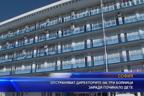 Отстраняват директорите на три болници заради починало дете