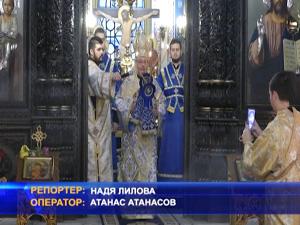 """Църквата """"Свето Въведение Богородично"""" чества своя храмов празник"""