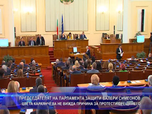 Председателят на парламента защити Валери Симеонов