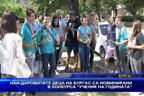 """Най-даровити деца на Бургас са номинирани в конкурса """"Ученик на годината"""""""
