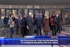 Около 100 безплатни туристически обиколки на Варна са проведени през 2019 г.