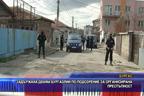 Задържаха двама бургазлии по подозрение за организирана престъпност