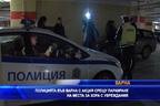Полицията във Варна с акция паркиране на места за хора с увреждания