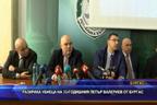Разкриха убиеца на 33 годишния Петър Валериев от Бургас