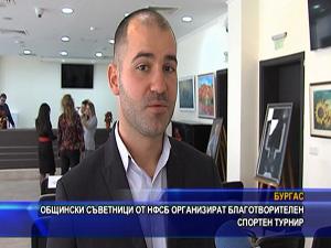 Общински съветници от НФСБ организират благотворителен спортен турнир