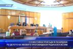 13 ефективни присъди и една условна по делото за проповядвали радикален ислям