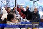 Бургаските рибари отбелязаха Никулден на 19 декември по стар стил