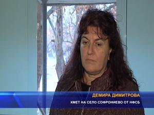 Кметицата от НФСБ Демира Димитрова организира благотворителна коледна проява