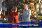 Общински служител от години дарява елхички в детските градини