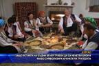 Защо ястията на Бъдни вечер трябва да са нечетен брой и какво символизира храната на трапезата