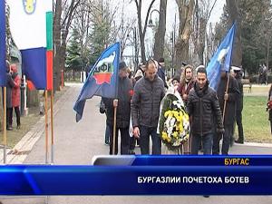 Бургазлии почетоха Ботев