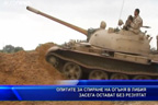 Опитите за спиране на огъня в Либия засега остават без резултат