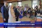 1200 двойки са сключили брак във Варна за 2019 – та година