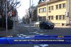 Умен светофар регулира възлово бургаско кръстовище