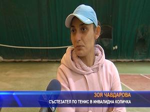 Варненска тенисистка с увреждания покорява върхове със силата на своя дух