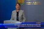 Държавата обмисля механизъм за действие при отнемане на българчета в чужбина