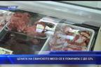 Цената на свинското месо се е покачила до 32%