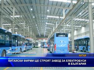 Вицепремиерът Николова: Електромобилите ще способстват за опазване на околната среда и намаляване на вредните емисии