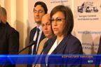 БСП внесе в НС вот на недоверие към правителството